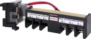 Дополнительный сигнальный контакт e.industrial.ukm SM/SL