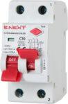 Выключатели дифференциального тока с защитой от сверхтоков ELCB, RCBO