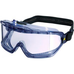 Закрытые защитные очки GALERVI