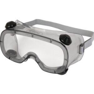 Закрытые защитные очки вентиляцией RUIZ1VI